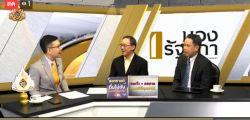 """ร่วมรายการ """"มองรัฐสภา"""" ประเด็นชวนคนไทยร่วมใจลดอุบัติเหตุสงกรานต์ 2562"""